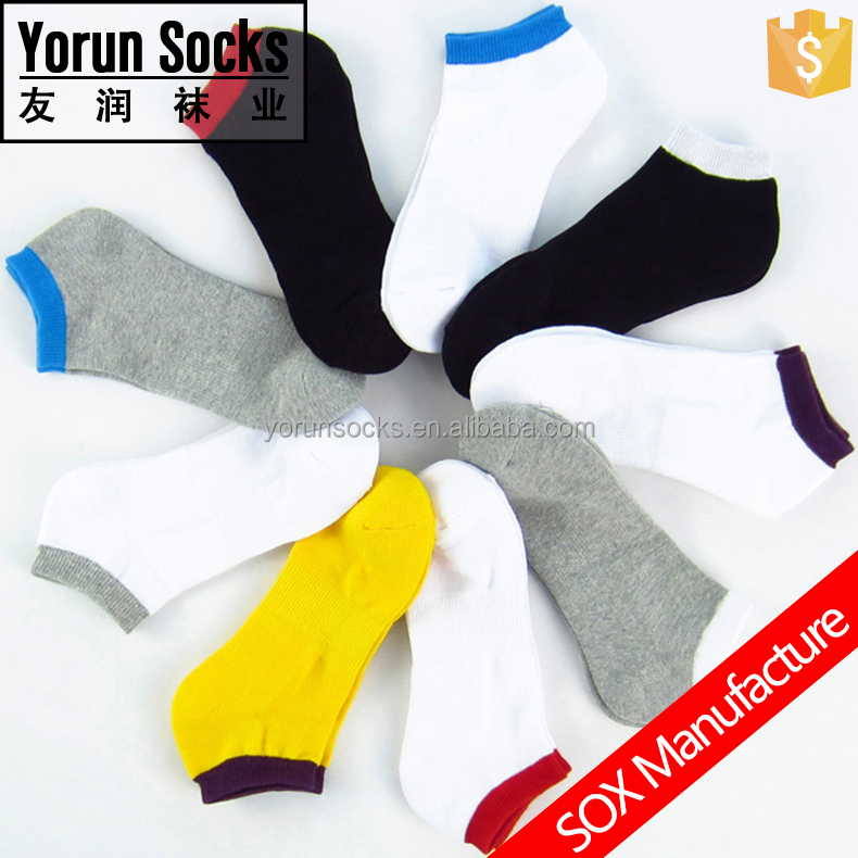 pure color simple men ankle socks customed made