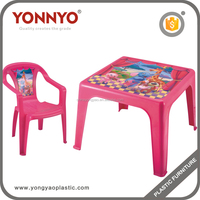 popular kids table and chairs set carton furniture plastic children table chair for child study and home living