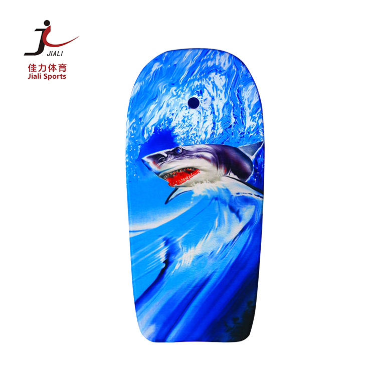Wholesale customized design Cheap 41'' Sports Bodyboard Boogie Board