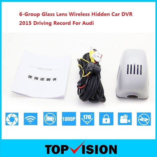 6-Group Glass Lens Wireless Hidden Car DVR 2015 Driving Record For Audi