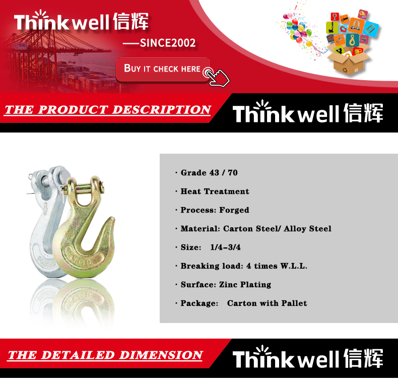 Top Supplier High Quality Red Clevis Grab Hook