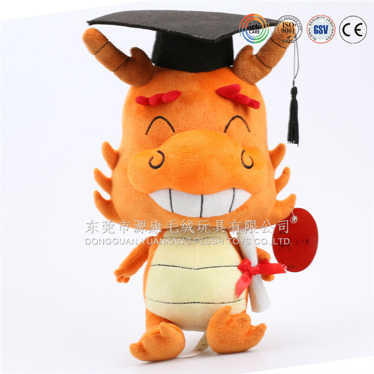 2015 Cute Soft Orange Dragon Plush Toy With Trencher Cap Buy