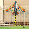 Hot sell Chinese professional OEM fighter kites for kids