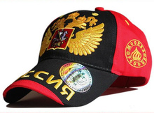 New Fashion sochi Russian Cap 2014 Russia bosco baseball cap snapback hat sunbonnet sports cap for man woman hip hop