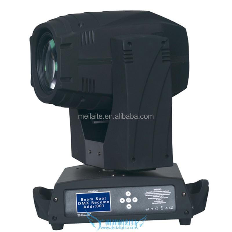 Beam 330w 15r outdoor moving head light rain covers