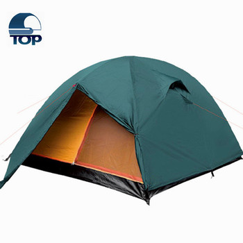 1 2 Person Tent Whole Folding Wind Proof Beach Sun Shade For