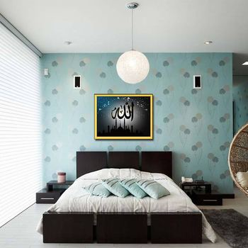 Contemporary Islamic Popular Sign A Picture Calligraphy Fabric Hanging Islamic Letters Calligraphy Wall Art