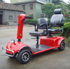 /product-detail/double-large-size-of-seaters-disability-electric-mobility-scooter-60598413401.html