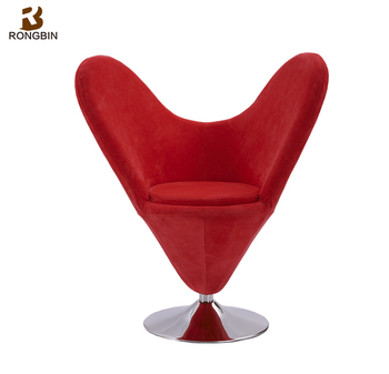 Scandinavian Mid Century Verner Leisure Chair Designer Furniture Sweety  Heart Shaped Red Color Heart Cone Chair   Buy Heart Cone Chair,Red Color ...