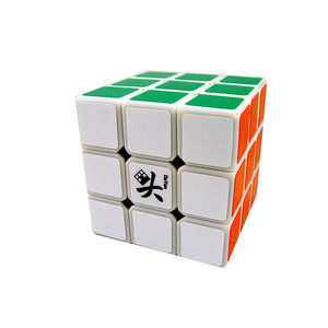 Educational Toy Brain Teaser Dayan Zhanchi Magic Speed Cube Puzzle for Kids Adults