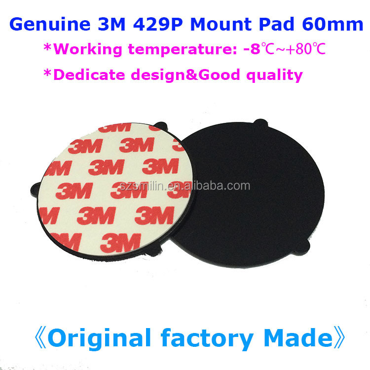Factory wholesale recyclable genuine 429P 3M Disc Mounting Pad 60mm for GPS Navigation/DVR Mount/Cellphone Mount Holder