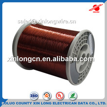 UL Approved Leading Wire Aluminum Wire Class C Polyester-Imide Enameled Aluminum Wire Prices