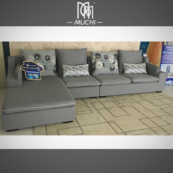 Lookling For Low Price Living Room Furniture Removable Cloud Sofa