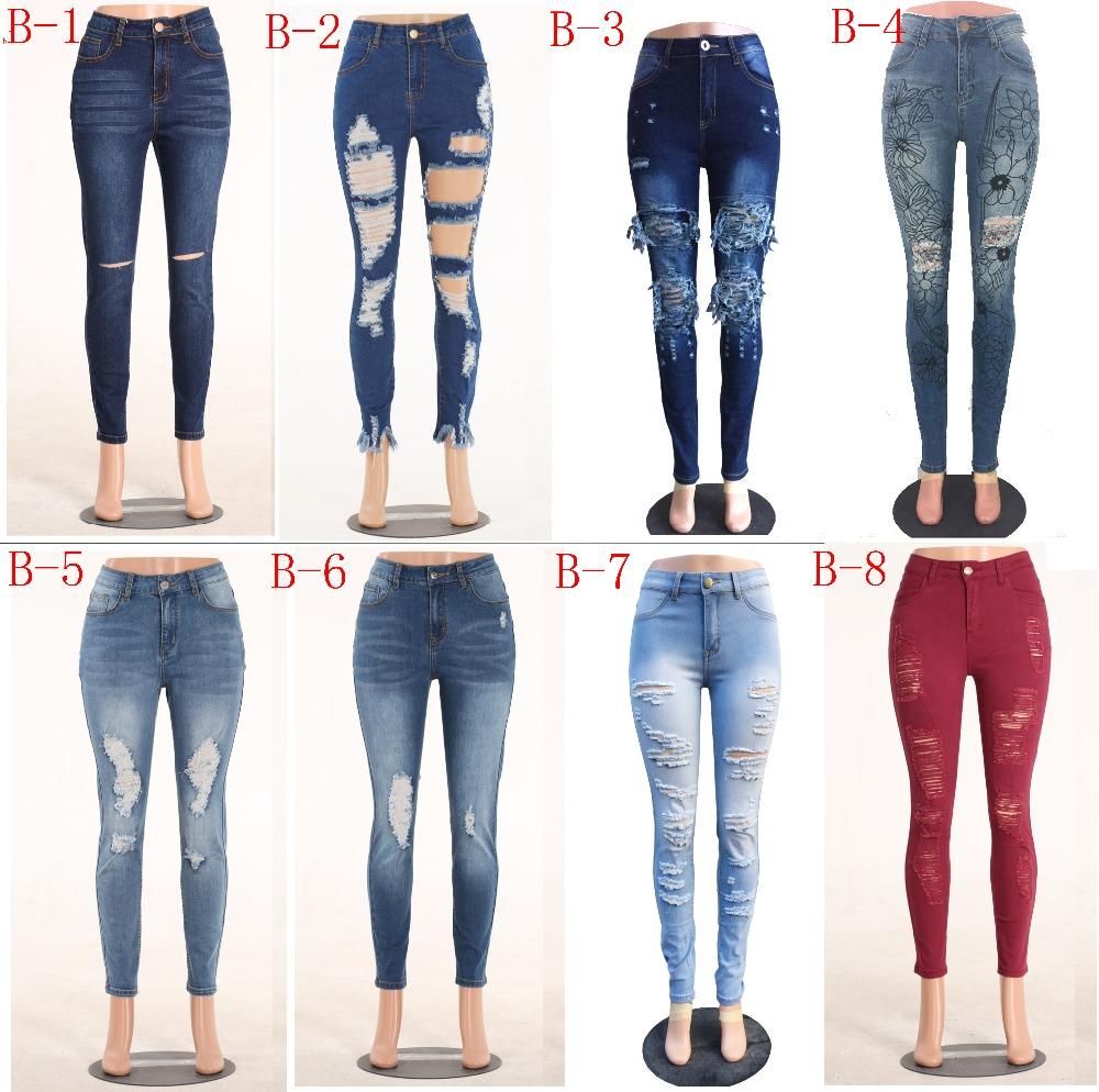 lo último db5d7 4364d 2018 Moda De Mujer Vaqueros Las Mujeres De Cintura Alta Mujer Jeans Denim  Skinny Stretch D Vaqueros - Buy Vaqueros Rasgados Para Mujer,Vaqueros De ...