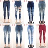 2018 fashion street Ripped jeans women,women's high waisted lady jeans denim skinny stretch d jeans