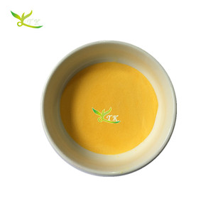 High end Skin care raw material Coenzyme Q10