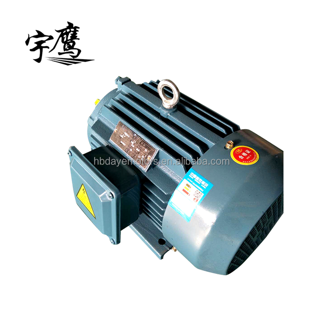 YE2 series 22kw three phase ac motor
