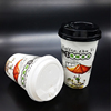ACP5027 Cup Type and Take Away Paper Material disposable coffee cups
