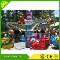ocean walk ride outdoor playground spring rides for sale