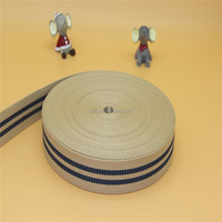 Manufactures custom-made 30MM polyester jacquard knitting ribbon for slippers