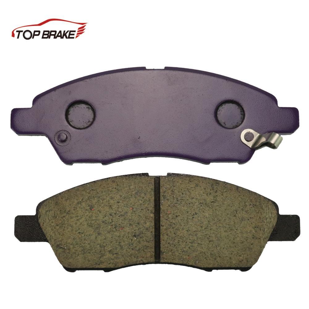 Sonata /& Tucson Front Brake Caliper Pad Fitting Kit for Hyundai Coupe H1617