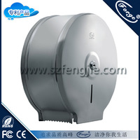 hotel tissue dispenser electric toilet dispenser big roll paper dispenser stainless FS-001-A