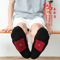 Factory made direct sales 2019 new style lucky socks men's casual lucky boat socks