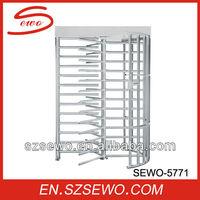 SEWO Stainles Steel bi-directional gateway Full Height door access controller