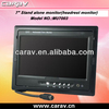 Car/Bus CCTV System Solutions 2 AV 7 inch CCTV LCD Car Monitor (MU7002)