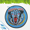 Custom Wholesale Embroidered Patch, 3D Embroidery Patch
