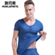 2018 Casual Sexy Transparent Sports Clothes Men Wholesale Slim T Shirt Tops Underwear Undershirts