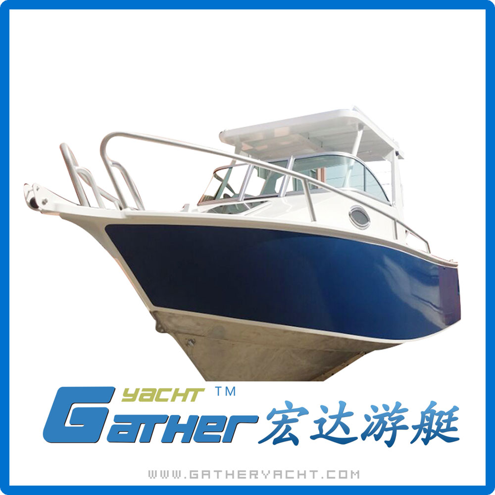 Gather Wholesale made in china Aluminum Cuddy Cabin Boat