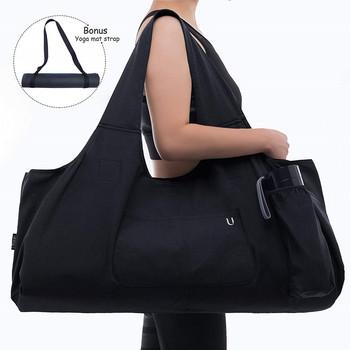 Gym yoga bag Yoga Mat Gym Bag Tote Carryall Waterproof Bag Harness Mat  Carrier a22041eb10ff2
