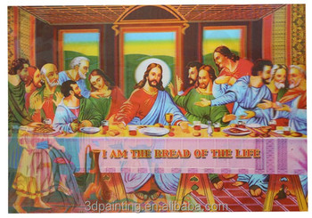 The Last Supper 3d Stereoscopic Effect Pp Wall Painting For