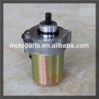 Motor de refrigeração do motor de arranque do motor QS110 / FD110