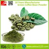 Chlorogenic acid 50% best green coffee bean extract powder