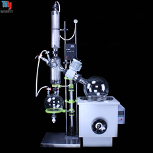 2018 lab 20l rotary evaporator with high vacuum rate