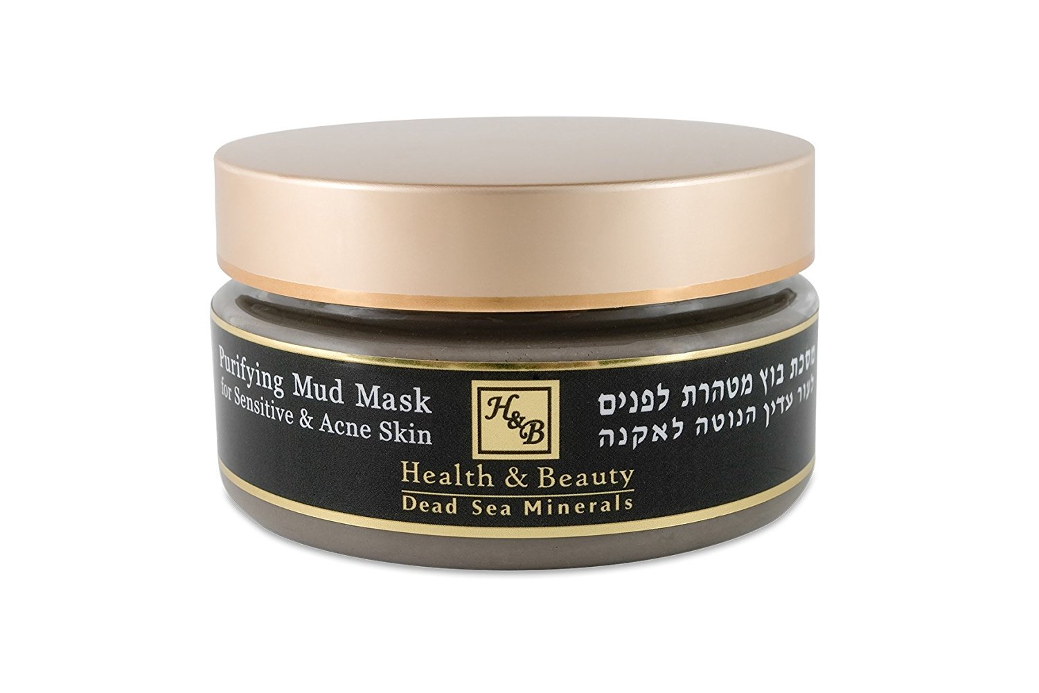 H&B DEAD SEA Purifying Mud Mask for Sensitive & Acne Skin