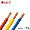 PVC Insulated Cable Bare Copper Conductor Electric Wire