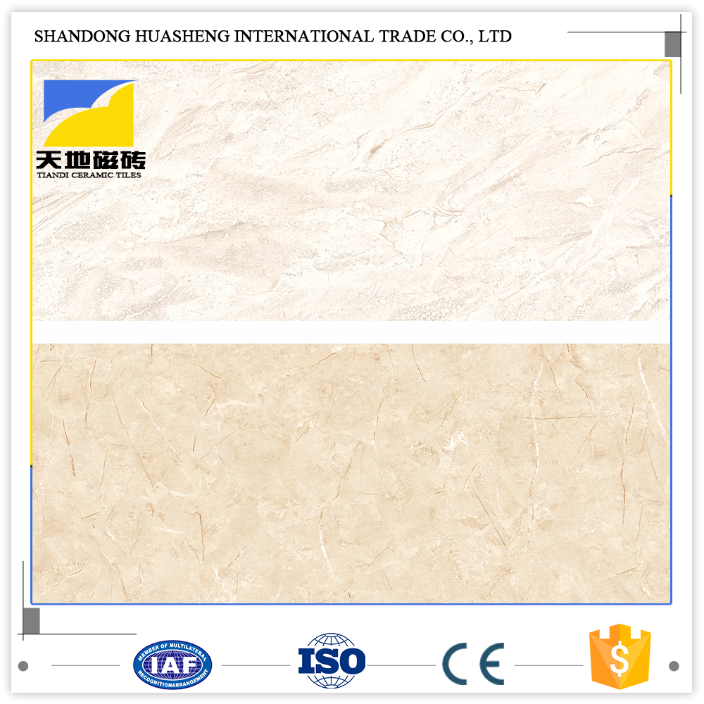 vitrified walltiles with price ceramic wall tile