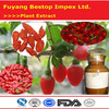 Gou qi Manufacture Supply Bulk Chinese Wolfberry Extract Powder