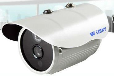 "1/4"" High-ResolutionCMOS,520TVL Color Array IR Waterproof Camera"
