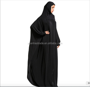 2018 Newest Traditional Saudi Muslim Women Elegant Bat Sleeve Islamic Black Overhead Maxi Dress Jilbab Abaya Burqa