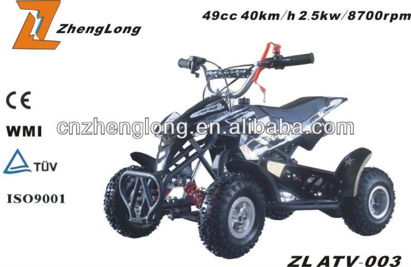 Cheap Kawasaki 110cc Kids Jeep Four Wheelers For Kids - Buy Gas Four