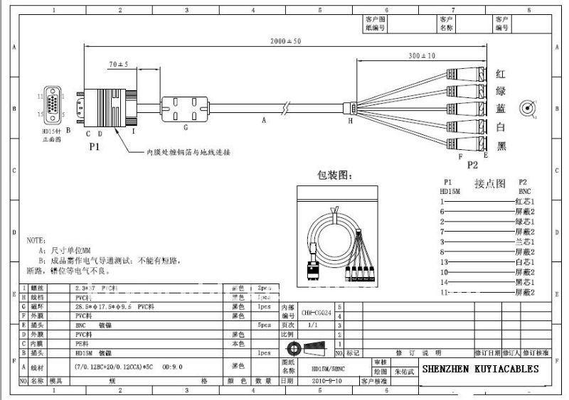 Vga To Bnc Wiring Diagram - Wiring Diagrams List Db Monitor Wiring Schematic on