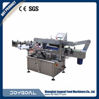 Factory directly sale automatic rotary labeling machine for plastic bag or medicine bottle or plastic tag