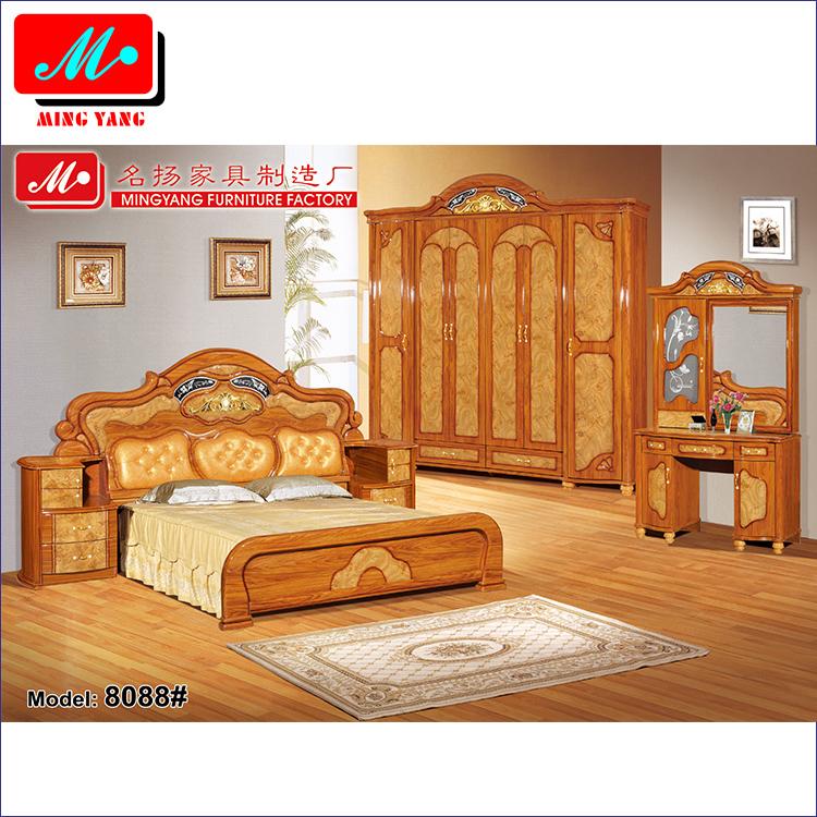 Luxury Bedroom Set, Luxury Bedroom Set Suppliers and Manufacturers ...