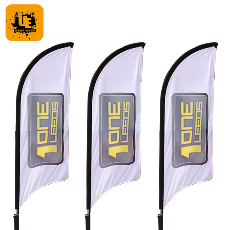 event tent aluminium framefeather flag banner with flag pole holdertent for outside event  sc 1 st  Alibaba Wholesale & Event Tent Aluminium FrameFeather Flag Banner With Flag Pole Holder ...