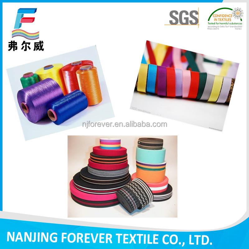 Tenacity Nylon Yarn 38