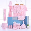 Wholesale factory price newborn baby set clothes supplier